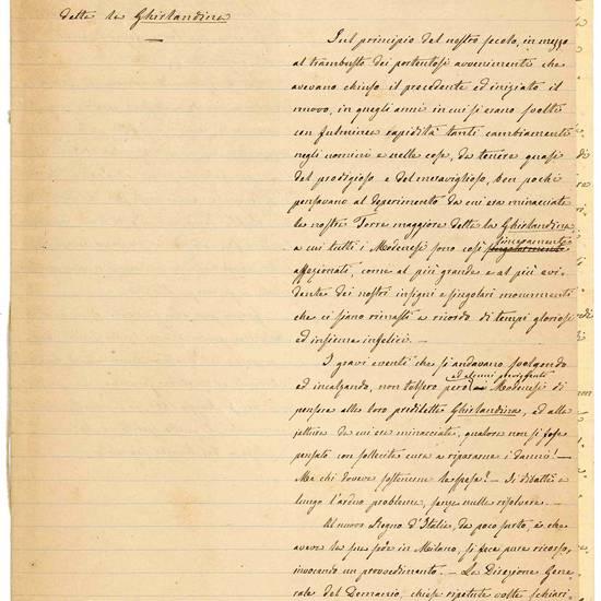 Articoli e appunti di storia varia modenese