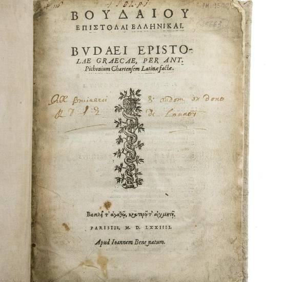 [?] ????????? E???????? [?] Epistolae Graecae, per Ant. Pichonium Chartensem Latinae factae