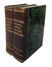 Storia del reame di Napoli dal 1734 sino al 1825 di Pietro Colletta con una notizia intorno alla vita dell'autore scritta da Gino Capponi.