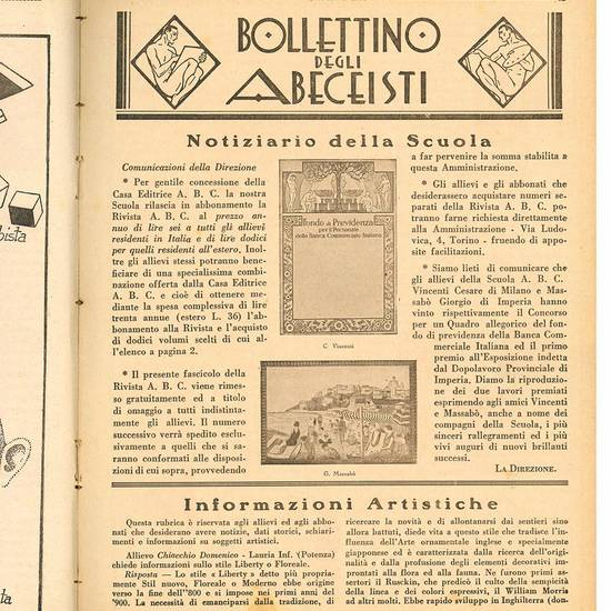 """[Copia]Lotto di dodici numeri de """"abc Rivista d'arte"""". Anno I - N. 1-12 (annata completa 1932)."""